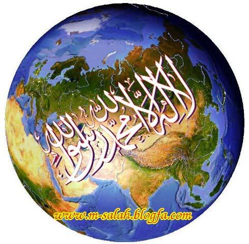 http://m-salah.persiangig.com/aks/islam%20...jpg